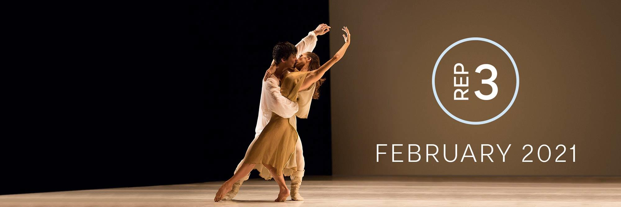 Rep 3, February 2021: Noelani Pantastico and James Moore dancing in Jean-Christophe Malliot's Romeo et Julliette.