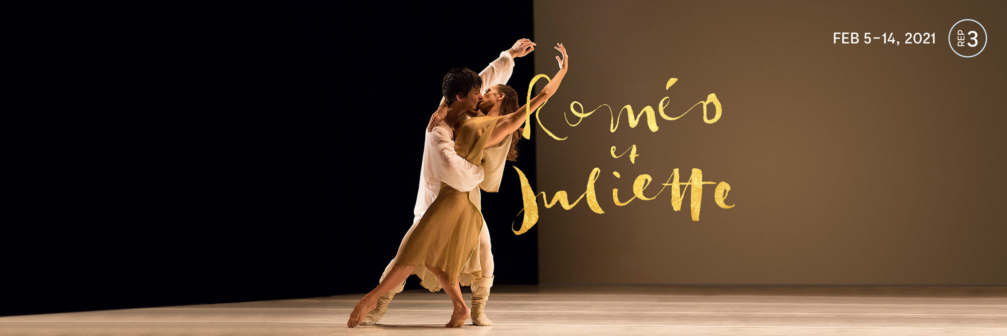 Romeo et Juliette. February 5 - 14, 2021 at Pacific Northwest Ballet. Jean-Christophe Maillot infuses Shakespeare's classic Romeo and Juliet
